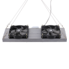 Фитолампа 200 W с линзами, мультиспектр 400-840nm