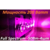 Фитолампа 200 W с линзами для роста растений, мультиспектр 400-840nm, PREMIUM