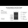 Wifi реле Sonoff Basic (Wifi выключатель, Wifi розетка)