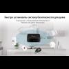 433 МГц/WIFI преобразователь Sonoff RF Bridge