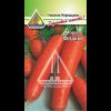 Морква Флакке (2г)