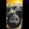 Баклажани Чорний Красень (ваговий, ціна за 1 кг)