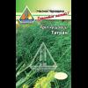 Кріп Татран к р (ваговий, ціна за 1 кг)