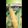 Кукурудза цукрова Делікатесна (ваговий, ціна за 1 кг)