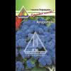 Агератум Голубий (0,2г)