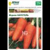 Морковь КАРОТЕЛЬ (330 дражированных семян на 10м водорастворимой ленте) -SEDOS