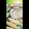 Кукурудза розлусна Гостинець (5г)