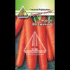 Морква Вітамінна (2г)