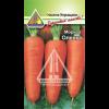 Морква Оленка (20г)