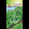 Салат листк Кучерявець Одеський (1г)