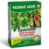 """Удобрения """"Чистый Лист"""" для огурцов и кабачков"""