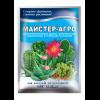Удобрение Мастер - Агро, для кактусов и сукулентов