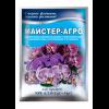 Удобрение Мастер - Агро, для орхидей