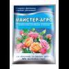 Удобрение Мастер - Агро, для роз