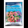 Удобрение Мастер - Агро, для цветущих растений
