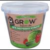 Grow (Multimix bio) для овощных культур 1 кг