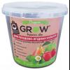Grow (Multimix bio) для плодово-ягодных культур 1 кг