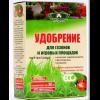 Альянсед удобрение Газон, 300гр - Украина