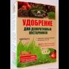 Альянсед удобрение Декоративные кустарники, 300гр - Украина