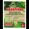 Альянсед удобрение Зелень и Салаты, 300гр - Украина