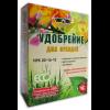 Альянсед удобрение Орхидея, 300гр - Украина