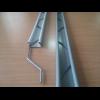 Крепление для пленки 2,5 метра Зиг-Заг 0,5мм