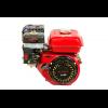 Двигатель бензиновый ВТ170F-S, 7 л.с. - WEIMA
