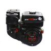 Двигатель бензиновый WM170F-L(R) NEW, бак 5 л, 7 л.с. - WEIMA