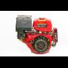 Двигатель бензиновый WM190FE-L(R),  эл/старт, 16л.с. - WEIMA
