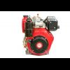 Двигатель дизельный WM186FB,  вал  шпонка, 418 cc/9,5 л.с. - WEIMA