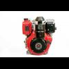 Двигатель дизельный WM188FB, (вал шпонка), 456cc/12 л.с. - WEIMA