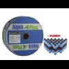 """Капельная лента """"AquaPlus"""" 2300 м, расстояние капельниц 10 см, 8mil + 23 соединений ремонтных для капельной ленты"""