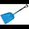 Лопата пластиковая 130 см, с металлическим черенком, синяя