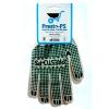 Перчатки садовые белые - Presto-PS