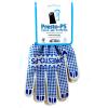 Перчатки универсальные белые - Presto-PS