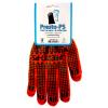 Перчатки универсальные оранжевые - Presto-PS