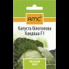 Капуста Кандиша Ф1 (20шт) -AMC