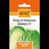 Капуста Пекинская Табалуга Ф1 (20шт) -AMC