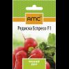Редиска Еспресо Ф1 (3гр) -AMC