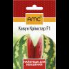 Арбуз Кримстар Ф1 (10шт) -AMC