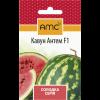 Арбуз Антем Ф1 (10шт) -AMC