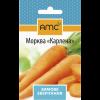 Морковь Карлена (2гр) -AMC