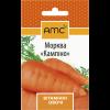 Морковь Кампино (2гр) -AMC