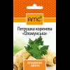 Петрушка Оломунская корневая (2гр) -AMC