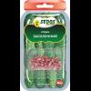 Огурцы Засолочный (50 дражированных семян) -SEDOS
