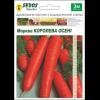 Морковь Королева Осени (100 дражированных семян на 3м водорастворимой ленте) -SEDOS