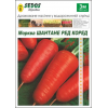 Морковь Шантане Ред Коред (100 дражированных семян на 3м водорастворимой ленте) -SEDOS