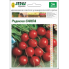 Редис Сакса (100 дражированных семян на 3м водорастворимой ленте) -SEDOS
