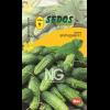 Огурцы Бригадный F1 (50 дражированных семян) -SEDOS