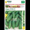 Огурцы Титус F1 (20 инкрустированных семян на 3м водорастворимой ленте) -SEDOS